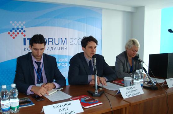 Center на VIII Международном форуме «IT Forum 2020 / Консолидация»